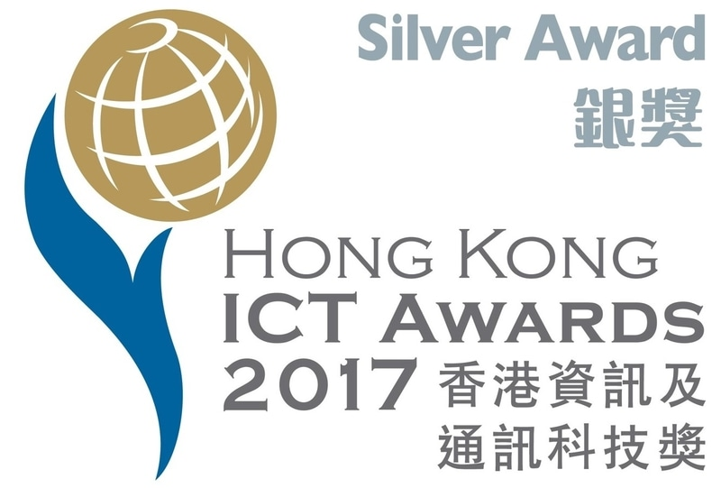 ICT Awards 2017